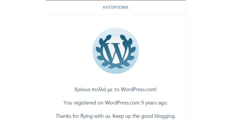 netakias-9-years-wordpress