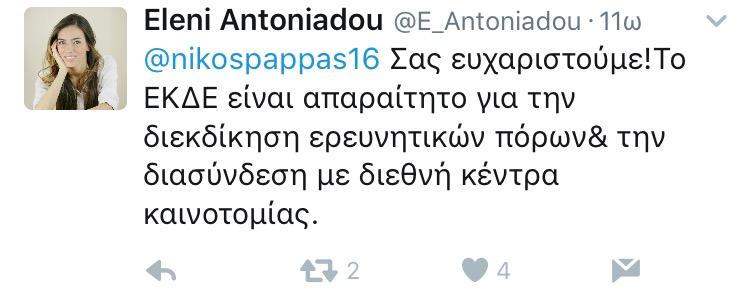 eleni-antoniadou-fb_posts-5