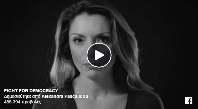 Δωρεάν μαύρο σκατά βίντεο