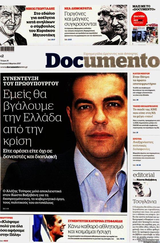 DocumentoI.jpg