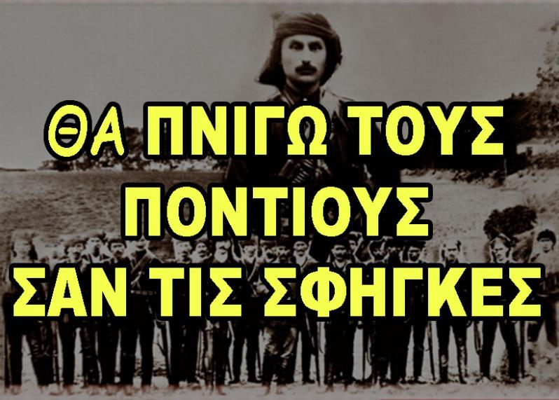 topal_osman_aga