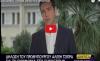 ΒΙΝΤΕΟ – Διάγγελμα Αλέξη Τσίπρα μετά το Eurogroup «Μπορούμε και θα τα καταφέρουμε-Τέλος των μνημονίων τον Αύγουστο του2018»