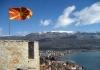 «Δημοκρατία των Σκοπίων» είναι η επίσημη Ελληνική πρόταση για τηνΠΓΔΜ
