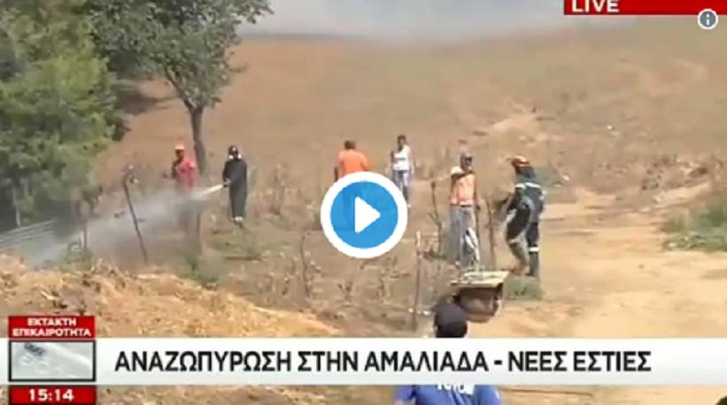 """🔴📺 Εθελοντής Πυροσβέστης ΞΕΦΤΙΛΙΣΕ το #SKAI_XEFTILES LIVE-""""Φύγετε από δω! Θέλουμε να σβήσουμε τη #φωτιά"""""""