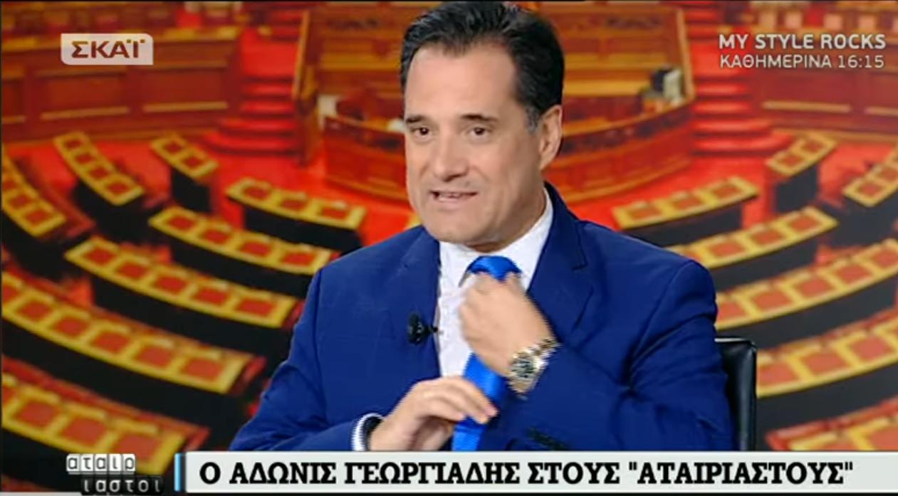 Ο Τάκης Χατζής ΞΕΦΤΙΛΙΣΕ ON-AIR τον Αδωνι Γεωργιάδη που πήγε να πει #FAKEnews-Δεν παίρνει Ραβασάκια όπως ο Αρουλης