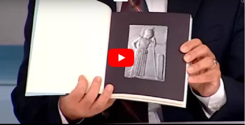 Το Βιβλίο του ΠτΔ Προκόπη Παυλοπούλου που έλαβε ο Εμμανουέλ Μακρόν [ΒΙΒΛΙΟ]