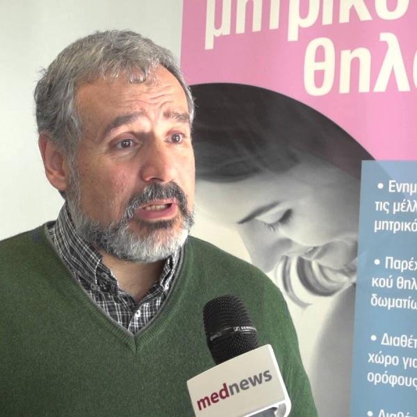 ΑΠΕ-ΜΠΕ, ο διοικητής του ΠΓΝΑ, Δημήτρης Αδαμίδης, αποδίδει τις επιθέσεις που δέχεται η διοίκηση των δύο νοσηλευτικών ιδρυμάτων στο γεγονός ότι «ανοίξαμε το απόστημα για να το καθαρίσουμε»