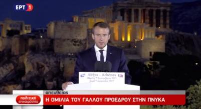 tsipras-macron