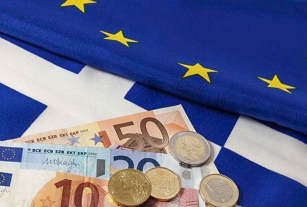 REUTERS: Σημαντική η επένδυση, για πρώτη φορά μετά το 2010, σε καλυμμένα ομόλογα ελληνικής τράπεζας @EIB