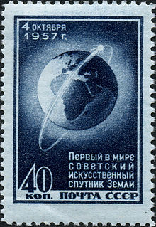 Η αρχή της κατάκτησης του Διαστήματος. Η εκτόξευση του σοβιετικού τεχνητού δορυφόρου «Σπούτνικ 1» πριν από 60 χρόνια, στη φωτογραφία του ρωσικού πρακτορείου ειδήσεων Νοβόστι.