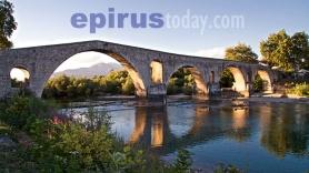 Arta_Bridge
