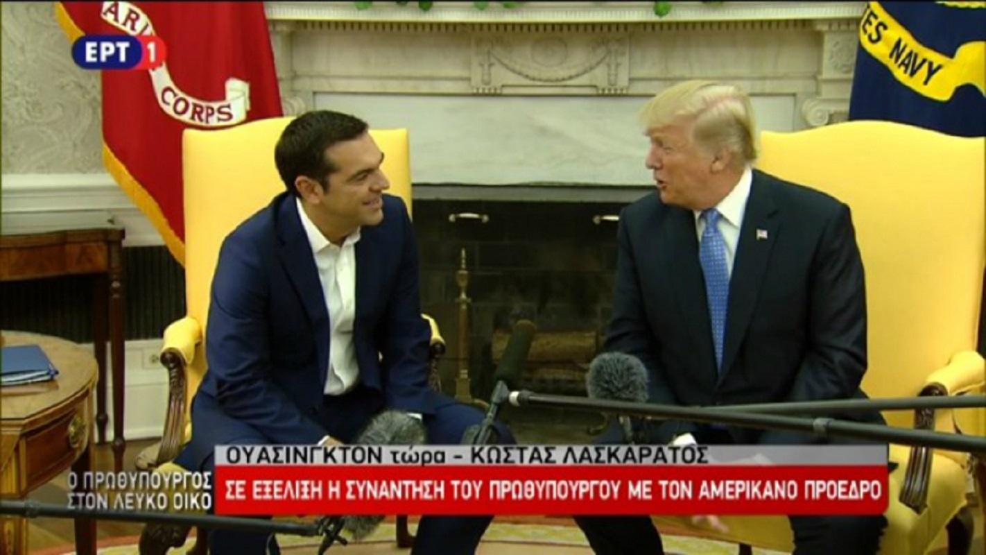 Και ο Τραμπ μιλά για ομηρία του αμερικανού πάστορα στην Τουρκία. Να βγει η Σπυράκη να τον καταδικάσει