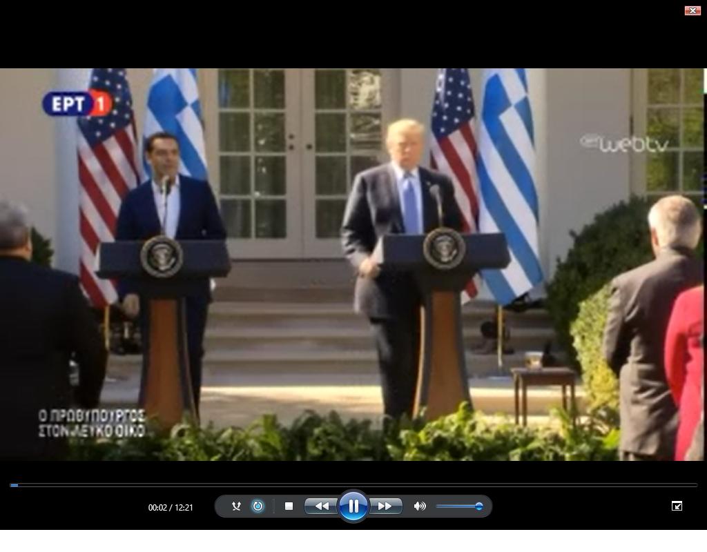 🇬🇷🇺🇸ΒΙΝΤΕΟ Ιστορικές Δηλώσεις Τσίπρα – Τραμπ @ATsipras @POTUS @RealDonaldTrump
