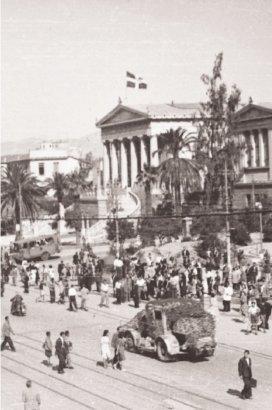 Σαν σήμερα 12 Οκτωβρίου 1944 απελευθερώθηκε η Αθήνα από τους Γερμανούς ΝΑΖΙ apeleftherosi_1944-11 (9)