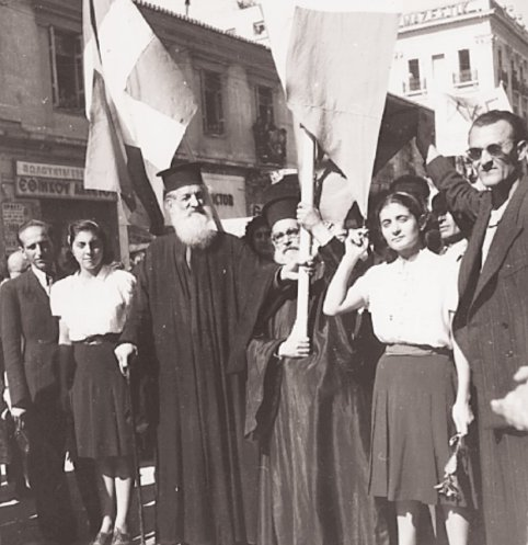 Σαν σήμερα 12 Οκτωβρίου 1944 απελευθερώθηκε η Αθήνα από τους Γερμανούς ΝΑΖΙ apeleftherosi_1944-11 (1)
