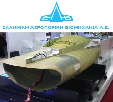 Η εισαγωγή του κινητήρα των F-16 είναι Made in Greece