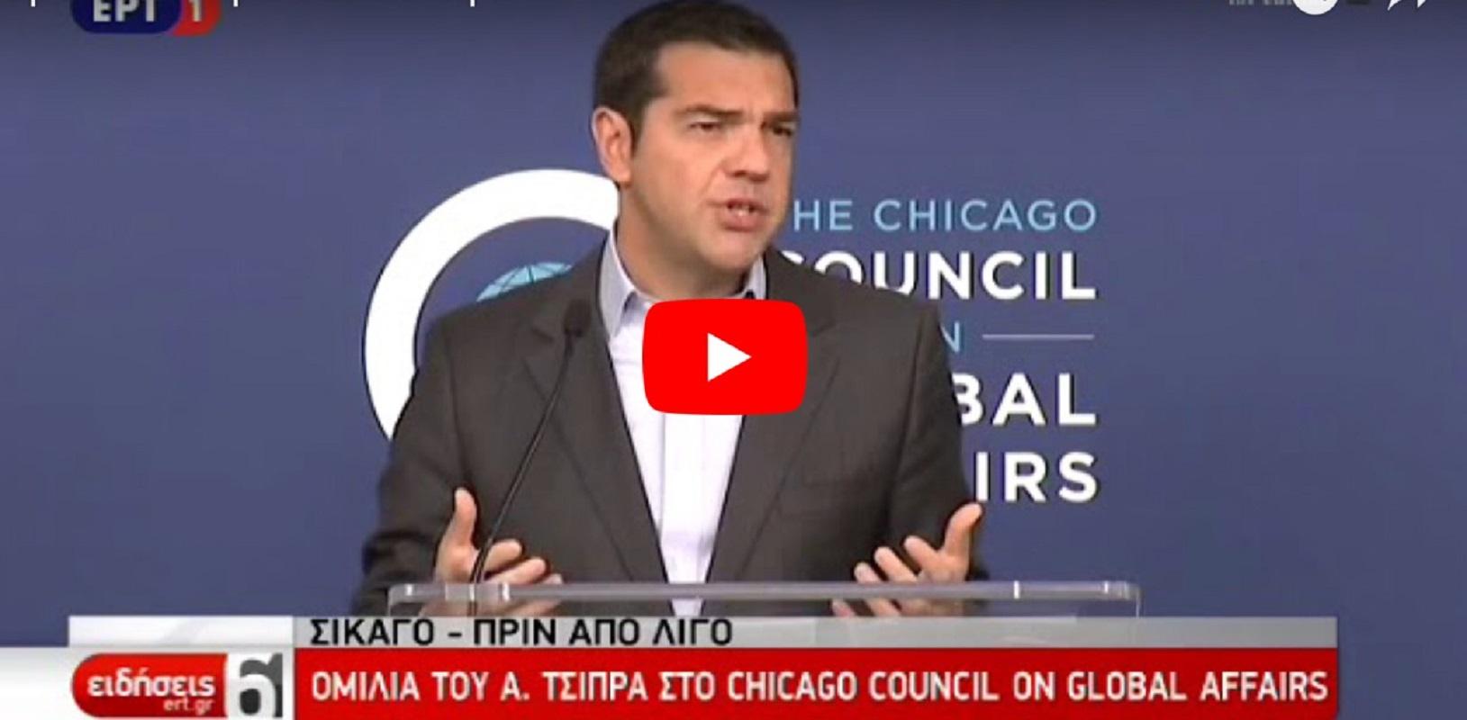 🇬🇷🇺🇸Ιστορική ομιλία του Αλέξη στο Σικάγο «Η Ελλάδα επιστρέφει έπειτα από επτά χρονια κρίσης» (βίντεο)