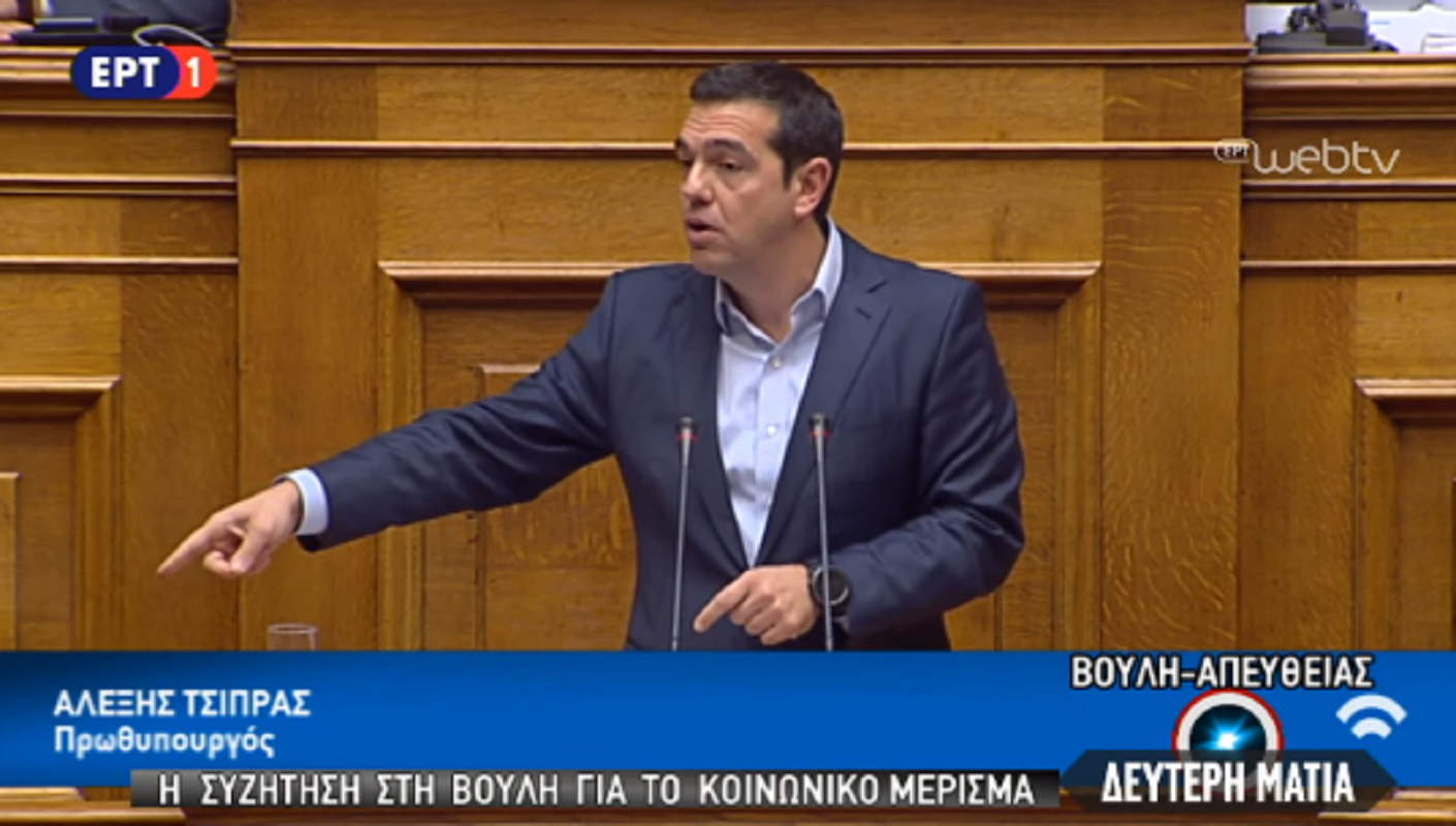 """Αλέξης Τσίπρας – """"Αν ήσασταν εσείς θα είχαν χαθεί 200εκ απο τις λιστες γιατι πιστεύετε οτι η φοροδιαφυγή είναι και νόμιμη και ηθική"""""""