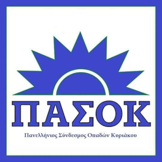 """Ο Θεοχαρόπουλος στην πρώτη συνέντευξη μετά την διαγράφη του: """"Το ΚΙΝΑΛ δεν σεβάστηκε την θέση της ΔΗΜΑΡ. Δεν μας διέγραψαν για την ψήφο μας, αλλά για την άποψη μας"""""""