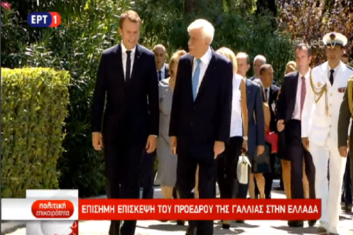 macron-pavlopoulos-tsipras--grece-greece1