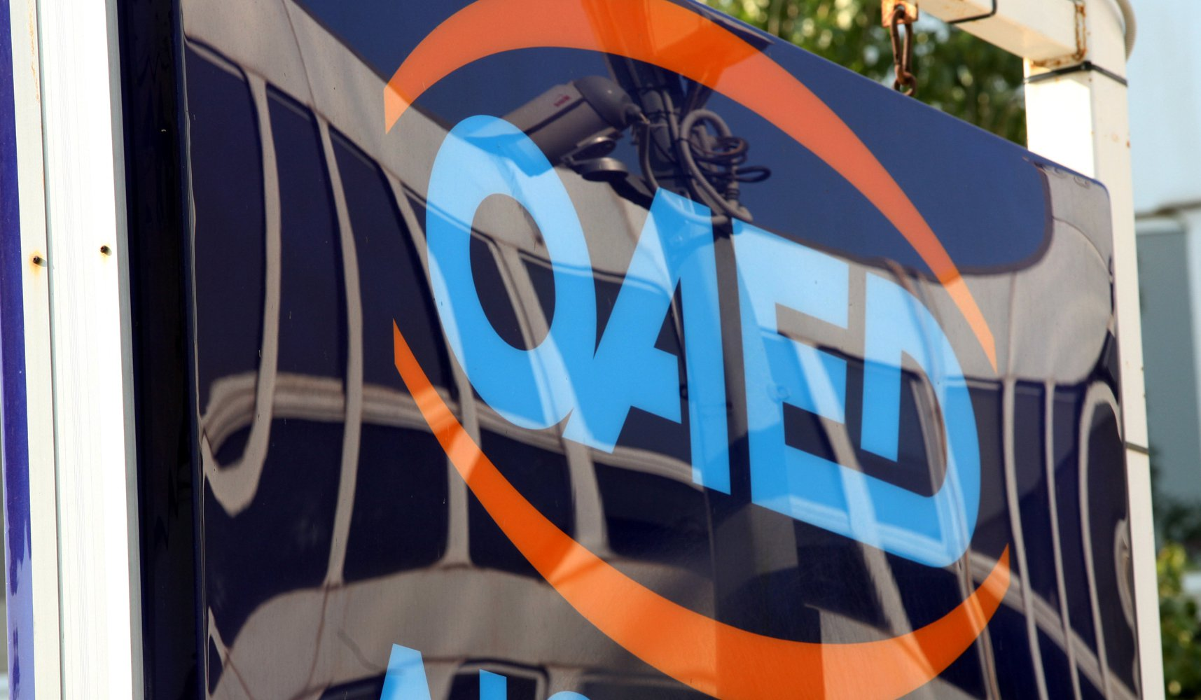 ΟΑΕΔ-Κοινωφελής: Αναρτήθηκαν οι οριστικοί πινάκες κατάταξης ανέργων για 2.082 θέσεις πλήρους απασχόλησης