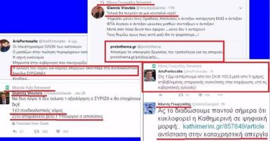 Αποσύρθηκε η τροπολογία για τις απεργίες! ΚΑΤΕΡΡΕΥΣΑΝ Γεωργιάδης, Βρούτσης, Ξαφά και Πορτοσάλτε!!!