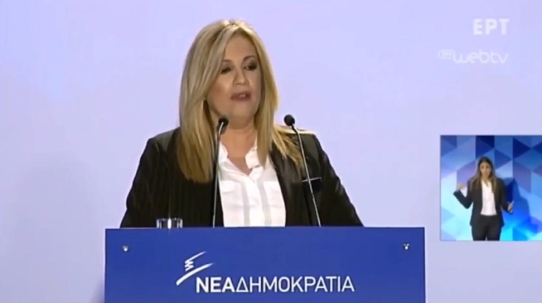 ΑΠΟΚΑΛΥΨΗ-Ο Κυριάκος κανιβαλίζει το ΠΑΣΟΚ-ΚΥΝΑλ με την Φώφη να μένει χωρίς υποψηφίους