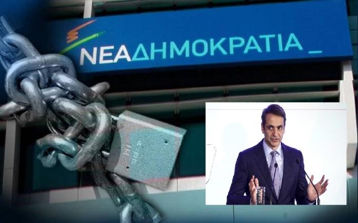 Σοβαρές καταγγελίες κατά της ΝΔ και του Κυριάκου Μητσοτάκη από πρώην εργαζόµενους των ΝΟ.Δ.Ε., που µε αγωγή ζητούν τα δεδουλευµένα τους.