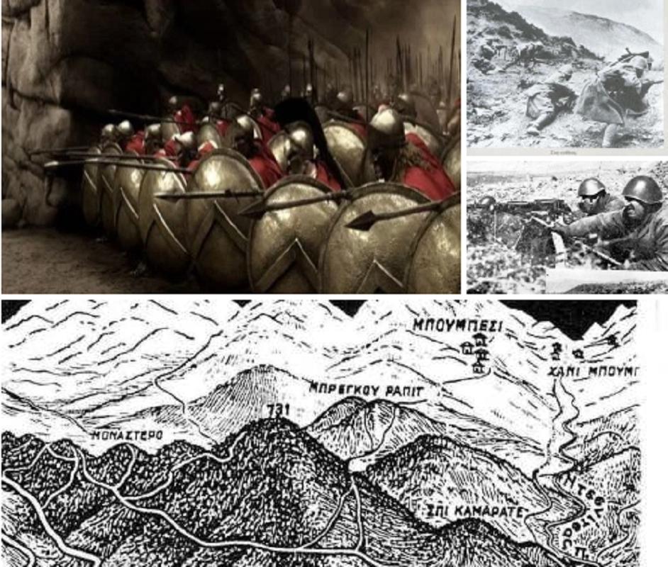 ΑΘΑΝΑΤΟΙ! Οι Θερμοπύλες του 1941 σαν σήμερα καταλαμβάνονται τα υψώματα 731 και 717 στην Τρεμπένιτσα! Αύριο Αρχίζει η εκταφή των Ελλήνων στρατιωτών πεσόντων στα βουνά της Αλβανίας!