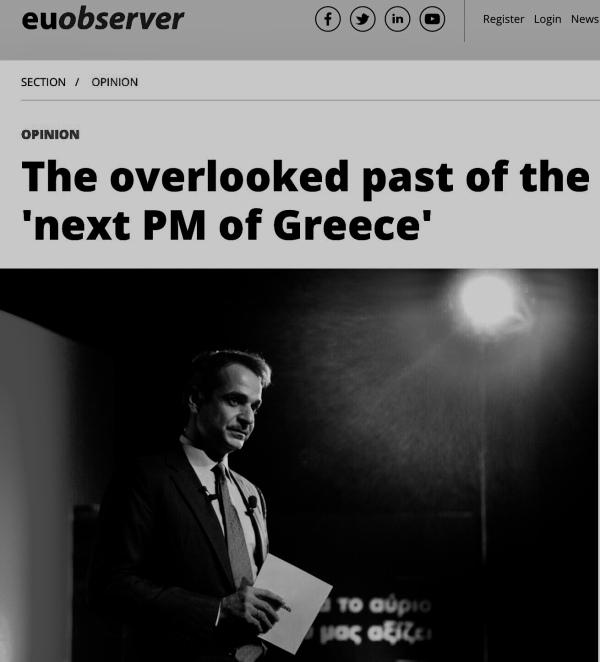 ΔΙΕΘΝΩΣ ΡΕΖΙΛΙ ΜΑΣ ΕΚΑΝΑΝ ΠΑΛΙ ΟΙ ΕΠΙΟΡΚΟΙ ΤΩΝ ΝΤΑΒΑΤΖΗΔΩΝ! Αναλυτικά το άρθρο: https://euobserver.com/opinion/140388 «Ο σημερινός ηγέτης της αντιπολίτευσης στην Ελλάδα, ο αρχηγός της Νέας Δημοκρατίας, Κυριάκος Μητσοτάκης, είναι ο εκλεκτός για να γίνει ο επόμενος πρωθυπουργός της Ελλάδας. Τόσο τα γερμανικά όσο και τα αμερικανικά μέσα ενημέρωσης τον παρουσίασαν ως «αστέρι του λαού» που προσφέρει στην Ελλάδα « μια ακτίδα ελπίδας». Ορκισμένος μεταρρυθμιστής, χτυπά τον νεποτισμό και τη διαφθορά. Παρ' όλα αυτά, αυτοί οι διεθνείς έπαινοι αγνοούν τα σκληρά γεγονότα, όπως την παρουσία της συζύγου του στα Paradise Papers ή την προσωπική του εμπλοκή στο μεγαλύτερο σκάνδαλο διαφθοράς των τελευταίων τριάντα ετών στην Ελλάδα. Αυτή είναι η εκτεταμένη εκδοχή μιας ιστορίας που πρωτοδημοσιεύθηκε από τους EUObesever, έναν από τους εταίρους του Investigate Europe. Από τότε που ο Κυριάκος Μητσοτάκης, 49 ετών, εκλέχτηκε στο πηδάλιο της συντηρητικής Νέας Δημοκρατίας το 2016, επαινέθηκε συνεχώς από την συντριπτική πλειονότητα του διεθνούς Tύπου, ιδιαίτερα στις Ηνωμένες Πολιτείες και στη Γερμανία: Η Wall Street Journal είδε σε αυτόν «μια ακτίδα ελπίδας» για την Ελλάδα. Για την Die Welt πρόκειται για το «νέο αστέρι του λαού». Στις δημοσκοπήσεις, το κεντροδεξιό κόμμα του προηγείται του ΣΥΡΙΖΑ, του αριστερού κυβερνώντος κόμματος του οποίους ηγείται ο πρωθυπουργός Αλέξης Τσίπρας, με πέντε έως 12 μονάδες. Αυτό από μόνο του δεν αποτελεί έκπληξη: Ο Τσίπρας εξελέγη με εισιτήριο κατά της λιτότητας και παρά τα περιστασιακά δώρα, εφαρμόζει ένα πρόγραμμα ακραίας λιτότητας. Ο παλιός Τσίπρας έγινε πολύ δημοφιλής προκαλώντας τους διεθνείς πιστωτές, ο νέος Τσίπρας έχει γίνει ο αγαπημένος των δανειστών μόνον για να δει τη δημοτικότητά του να κάνει βουτιά