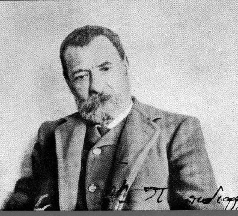papadiamantis-1911