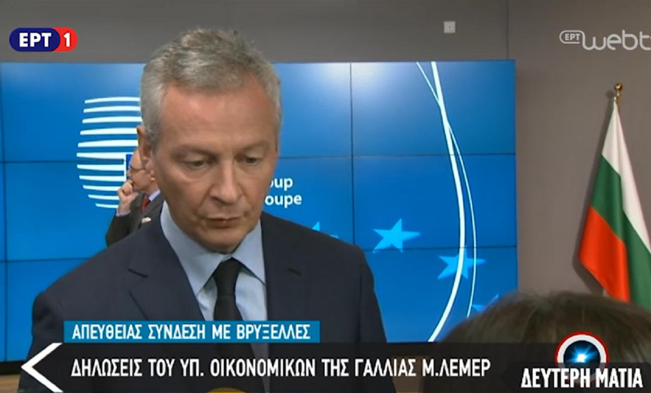 Δηλώσεις Bruno Le Maire και Pierre Moscovici πριν τη συνεδρίαση του #Eurogroup – Κανονικά θα εκταμιευθεί η δόση για την Ελλάδα, παρά τα όσα ισχυρίζονται οι καταστροφολόγοι.