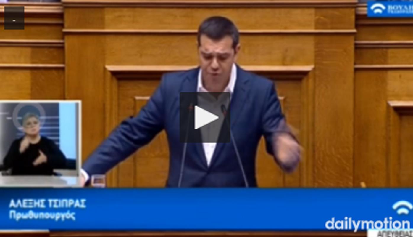 """Αλέξης Τσίπρας """"Ενωμένοι οι Ελληνες πρέπει να απευθύνουμε αυτή την ρηματική διακοίνωση για τις Γερμανικές αποζημιώσεις"""""""