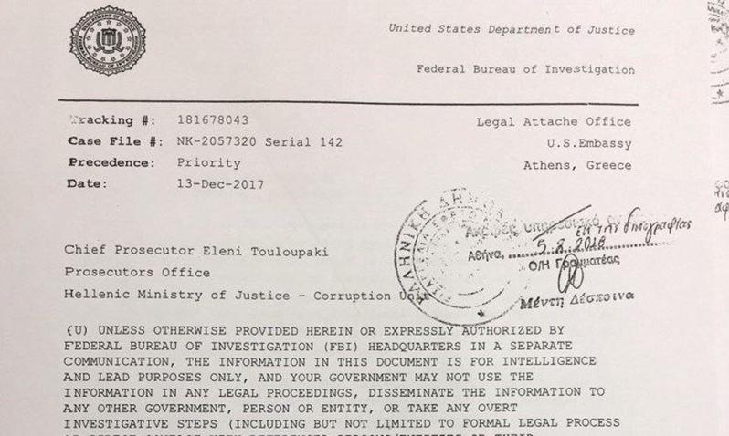 ΑΠΟΚΑΛΥΨΗ-Οι Αμερικανοί και το FBI εμπλέκουν τη σύζυγο Στουρνάρα στο σκάνδαλο Novartis!