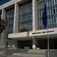 Αποκάλυψη ΔΕΗ: Ύποπτη συμπεριφορά της διοίκησης στην συνεδρίαση του Δ.Σ. - Σκάνδαλο με την μετοχή στο Χρηματιστήριο