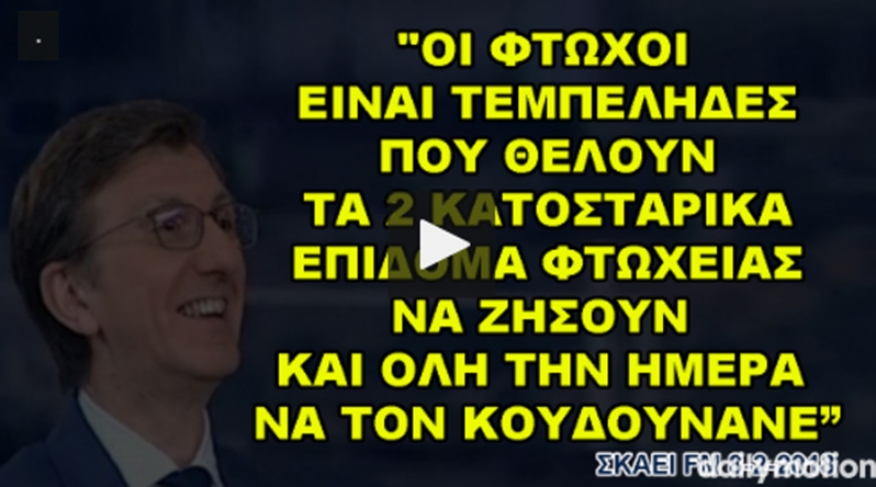 ΑΡΗΣ-ΠΟΡΤΟΣΑΛΤΕ-ΦΩΤΧΟΙ-ΚΕΑ