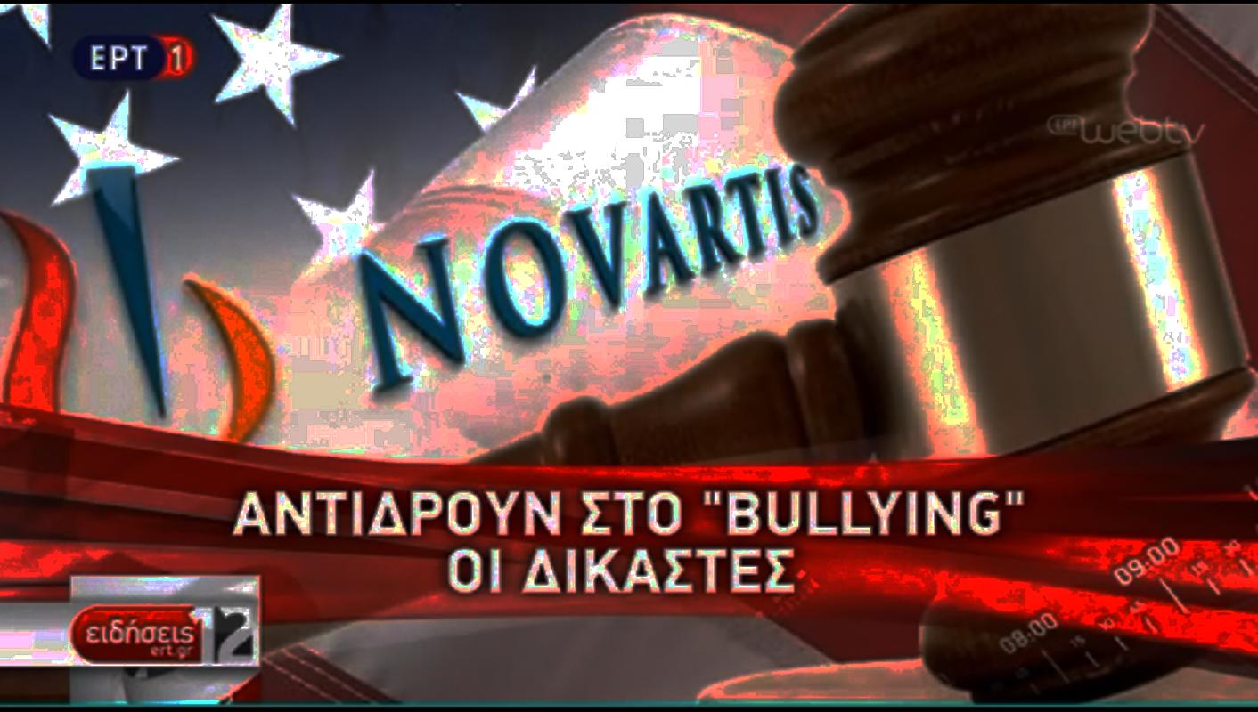Νοvartis: Η Γιάννα Παπαδάκου αποκαλύπτει περίεργα παιχνίδια εναντίον της Εισαγγελέως Διαφθοράς Ελένης Τουλουπάκη