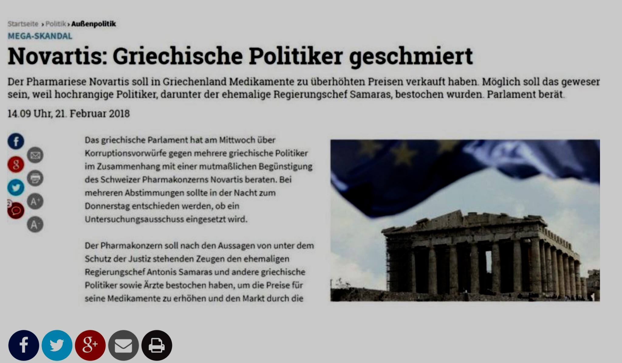 Οσο τα Ελληνικά ΜΜΕ βλέπουν «σκευωρία», τα Γερμανικά βλέπουν σκάνδαλο €3δις που μπούκωσαν Έλληνες πολιτικοί!