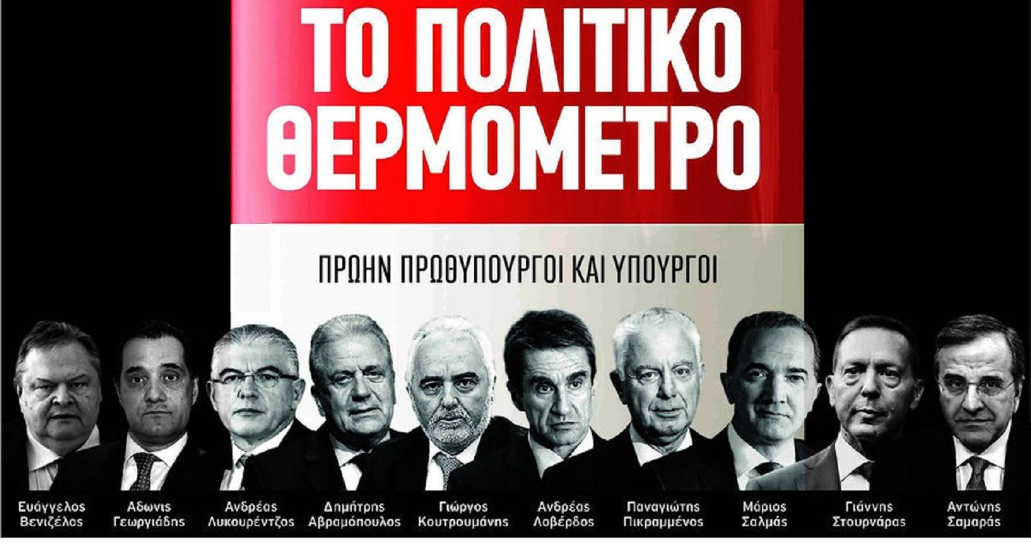 Novartis: Νέος μάρτυρας κατέθεσε για χρηματισμό «ανωτάτων» στις ελληνικές αρχές, ενώ ήταν ύποπτος για τις αμερικανικές.