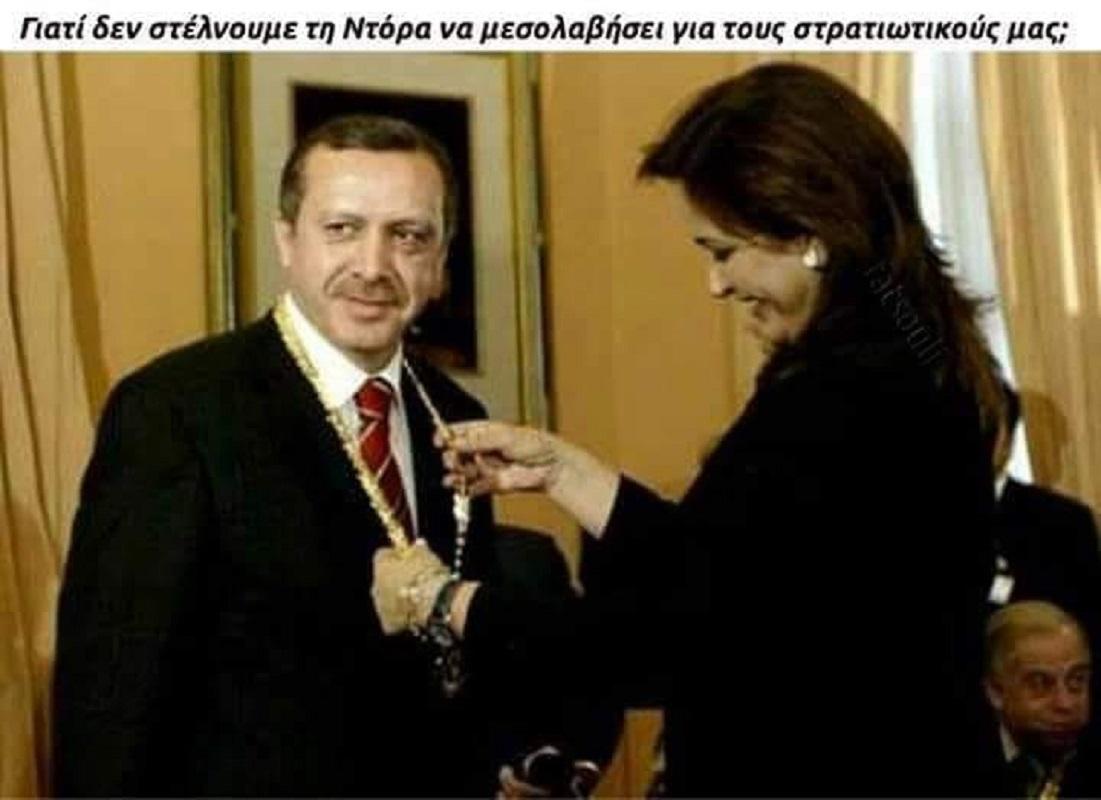 [ΒΙΝΤΕΟ] Η Τουρκία κατήγγειλε την ΕΕ για φιλελληνισμό-Γονάτισε απέναντι στους ΣΥΡΙΖΑΝΕΛ ο Σουλτάνος! ΜΟΝΟ Ο ΜΗΤΣΟΤΑΚΗΣ ΣΤΗΡΙΖΕΙ ΠΛΕΟΝ ΤΟΝ ΕΡΝΤΟΓΑΝ!