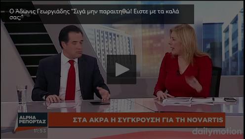 """ΒΙΝΤΕΟ-Άδωνις Γεωργιάδης """"Σιγά μην παραιτηθώ! Είστε με τα καλά σας;"""""""