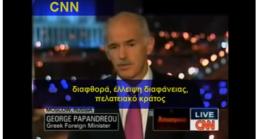 Ο @NChatzinikolaou ΞΕΜΠΡΟΣΤΙΑΣΕ τον Ερντογάν και τους ελληνόφωνους θαυμαστές του