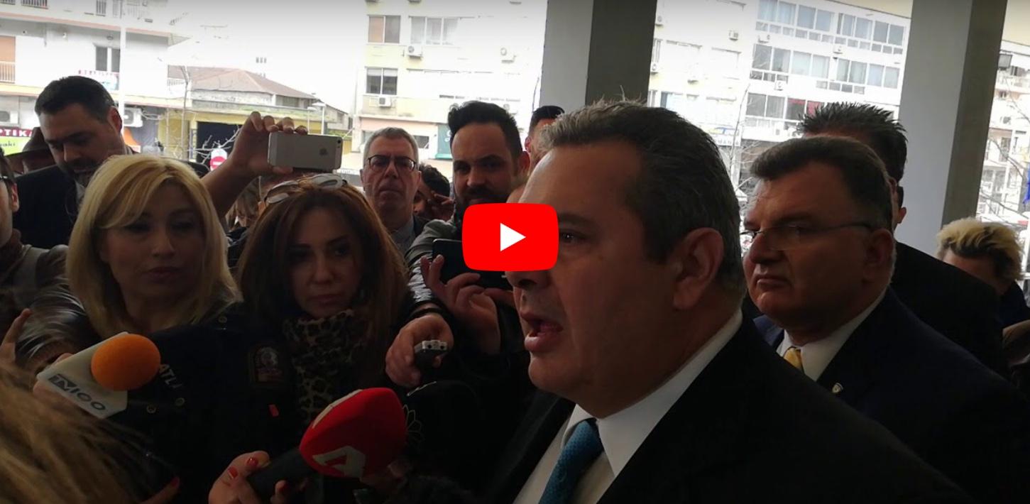 ΞΕΚΑΘΑΡΟΣ ο Πάνος Καμμένος «Μέχρι τέλους με τον Αλέξη Τσίπρα! Δεν στηρίζουμε όρο 'Μακεδονία'»