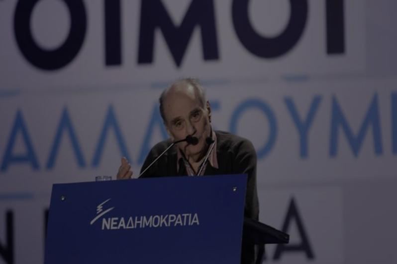 ramfos-synedrio