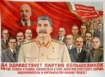 «Ζήτω το Μπολεσεβικικό Κόμμα». Προπαγανδιστική αφίσα του ΚΚΣΕ από το 1950. Γύρω από τον Στάλιν διακρίνονται οι Μαλενκόφ, Καγκανόβιτς, Μπέρια, Μολότοφ, Μικογιάν