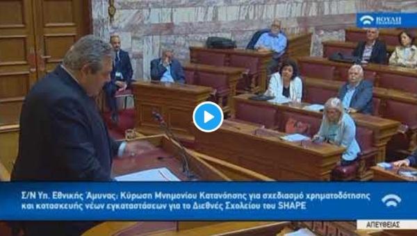 ΠΑΝΟΣ-ΚΑΜΜΕΝΟΣ-ΥΒΡΙΔΙΚΟΣ-ΠΟΛΕΜΟΣ