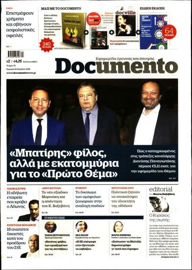 documento-full