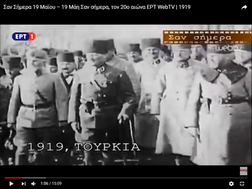 Γιατί η 19η Μαϊου ως ανάμνηση της Ποντιακής Γενοκτονίας; [ΒΙΝΤΕΟ]