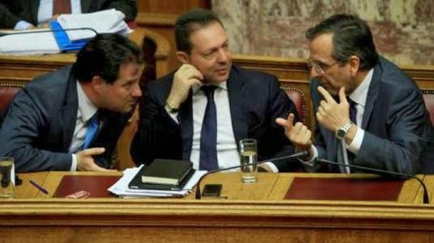 ΓΕΩΡΓΙΑΔΗΣ-ΣΤΟΥΡΝΑΡΑΣ-ΣΑΜΑΡΑΣ