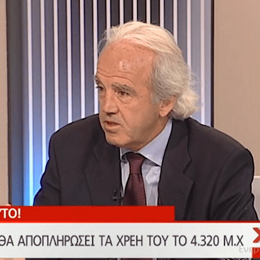 ΑΠΟΚΑΛΥΨΗ Γ.Ντάσκα! Κατήγορος του Πολάκη έχει πάρει δάνειο 1,8 εκατ. ευρώ – Επέστρεψε έστω τα μισά; [ΒΙΝΤΕΟ]